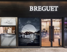 New China Breguet Boutique