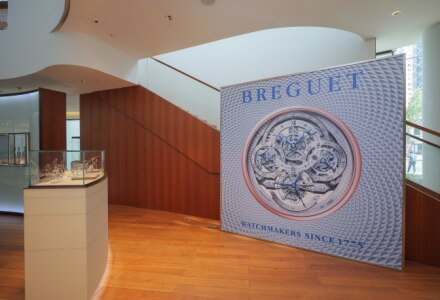 Launch of the book « Breguet, Watchmakers since 1775 » in Chinese