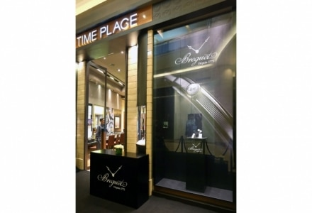 Breguet Highlighted in Jakarta