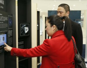 China: Hangzhou discovers Breguet's High-tech exhibition