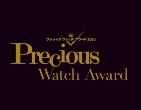 Breguet Wins Several Prizes in Japan