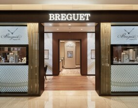 A new Breguet Boutique Opens in Korea