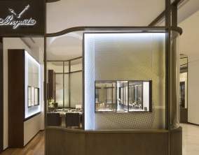 China: Breguet Unveils a New Salon in Beijing