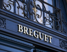Breguet Reopens its Emblematic Boutique, Place Vendôme