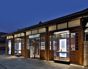 China: Breguet Unveils its New Boutique in Chengdu