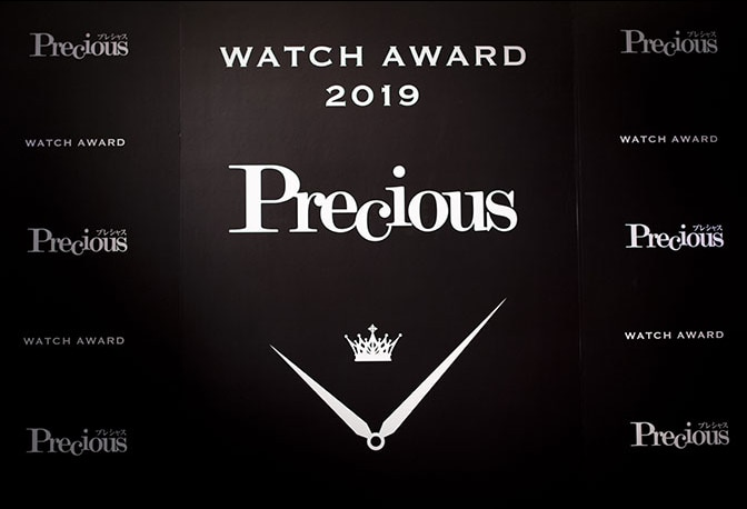 The House of Breguet Awarded by Magazine Precious in Japan