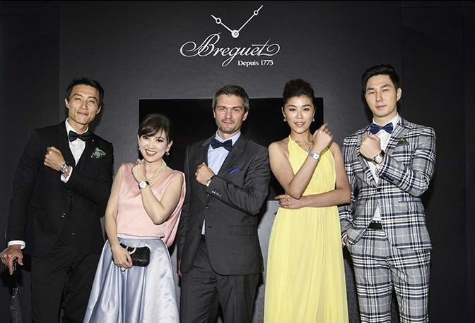 Taiwan Welcomes Breguet's « Classic Tour »
