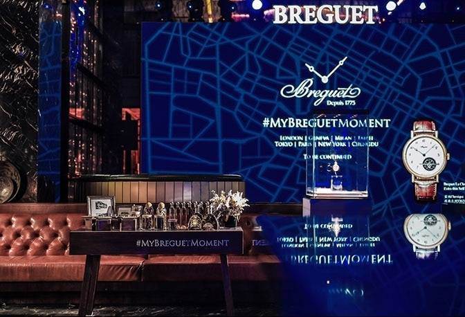 The Breguet Classic Tour arrived in Chengdu China